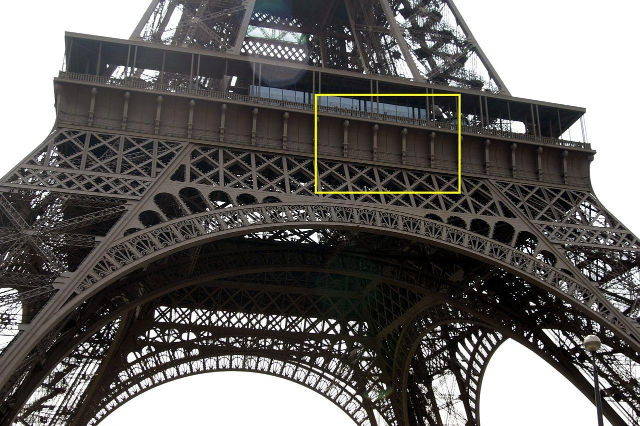 Torre eiffel lugares del mundo for Cuando se construyo la torre eiffel